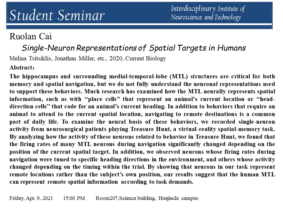 flyerSingle-Neuron Representations of Spatial Targe.jpg